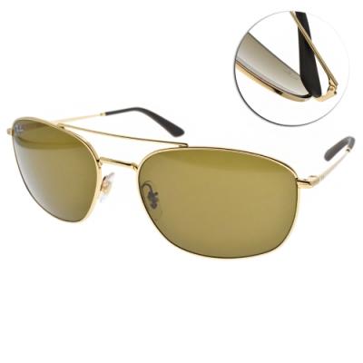RAY BAN太陽眼鏡 復古飛官經典款/ 金-棕綠鏡片#RB3654 00173