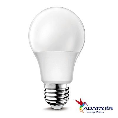 ADATA威剛 8W 大廣角高效LED燈泡8入組(白光/黃光)