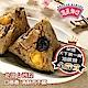 億長御坊 北部台灣粽(2入) product thumbnail 1