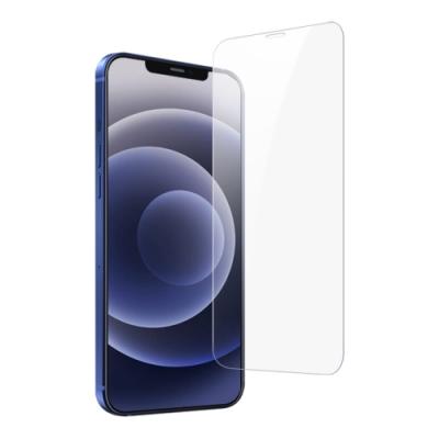 iPhone 12 mini 透明高清 手機 保護貼 9H 玻璃鋼化膜 透明x1 iPhone12mini保護貼 12mini保護貼 iPhone12mini 12mini