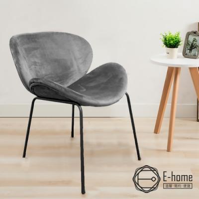 E-home Wayne維恩單人休閒椅-兩色可選