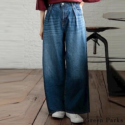 Green Parks 時尚牛仔寬版褲