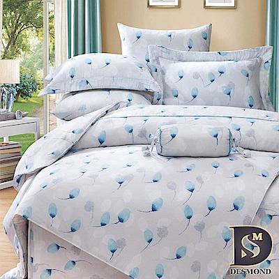 DESMOND岱思夢 加大100%天絲全鋪棉床包兩用被四件組 慕雪