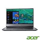 Acer SF314-56G-50N4 14吋筆電(i5-8265U/MX150/銀