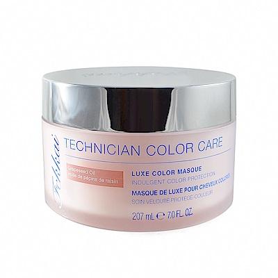 Frederic Fekkai 科技護色葡萄柚籽油3分鐘快速護髮膜 207ml