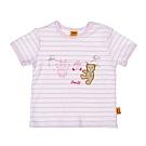 STEIFF德國精品童裝 短袖上衣 條紋熊熊 粉紅色