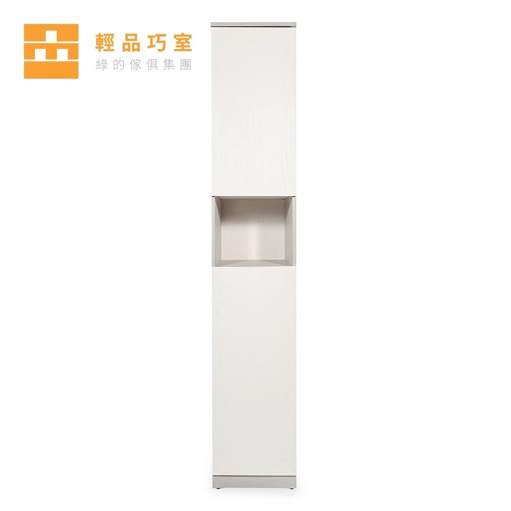【輕品巧室-綠的傢俱集團】積木系列-禪-儲物展示高櫃40cm(展示櫃/儲物櫃)