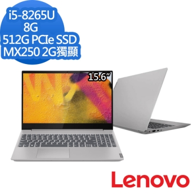 Lenovo S340 15吋筆電 i5-8265U/8G/512G/MX250