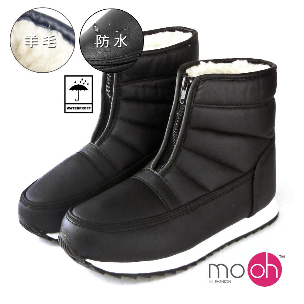 [時時樂限定]mo.oh -防水皮面羊毛保暖拉鍊男女款雪靴