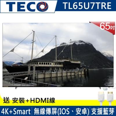 TECO東元 65吋 4K Smart連網 無邊框液晶顯示器+視訊盒 TL65U7TRE