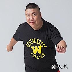 男人幫大尺碼T5887*韓系W字母純棉短袖T恤