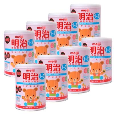 (Meiji明治)金選1~3歲成長配方奶粉850gx8罐