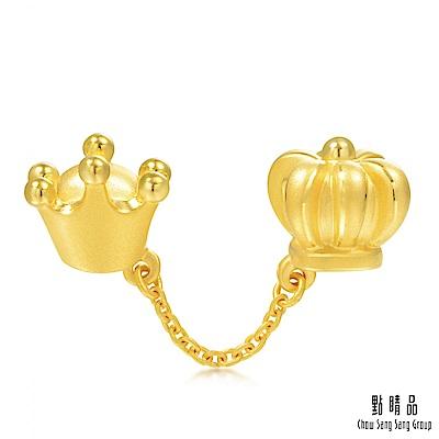 點睛品 Charme國王與皇后 黃金串珠