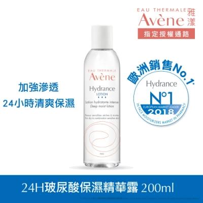 【Avene 雅漾品牌直營】雅漾24H玻尿酸保濕精華露 潤澤型 200ml