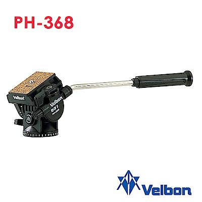 Velbon PadHead PH-368 油壓握把雲台-攝影機用 (TVH-368)