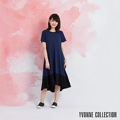 YVONNE 素面拼接短袖洋裝-深藍