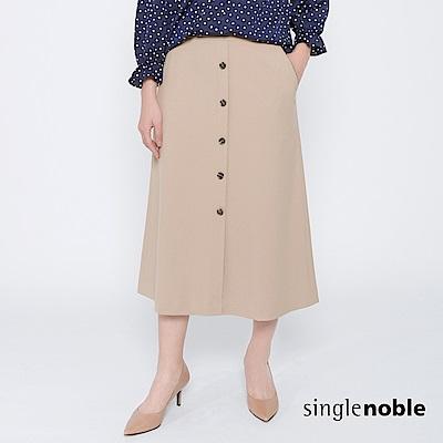 獨身貴族 一抹優雅A字排釦設計中長裙(2色)