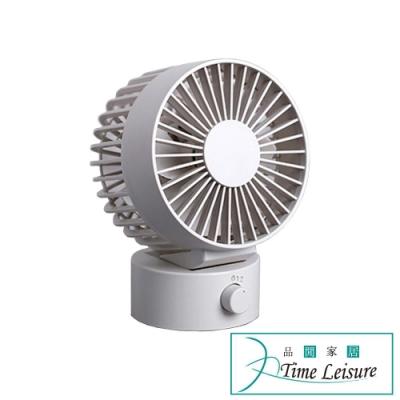 Time Leisure 無印風2段變速可調節雙葉片桌扇/USB電扇