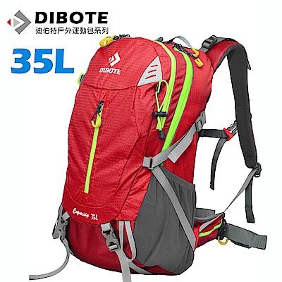 迪伯特DIBOTE 極輕骨架。人體工學35L登山背包/登山包 (紅)