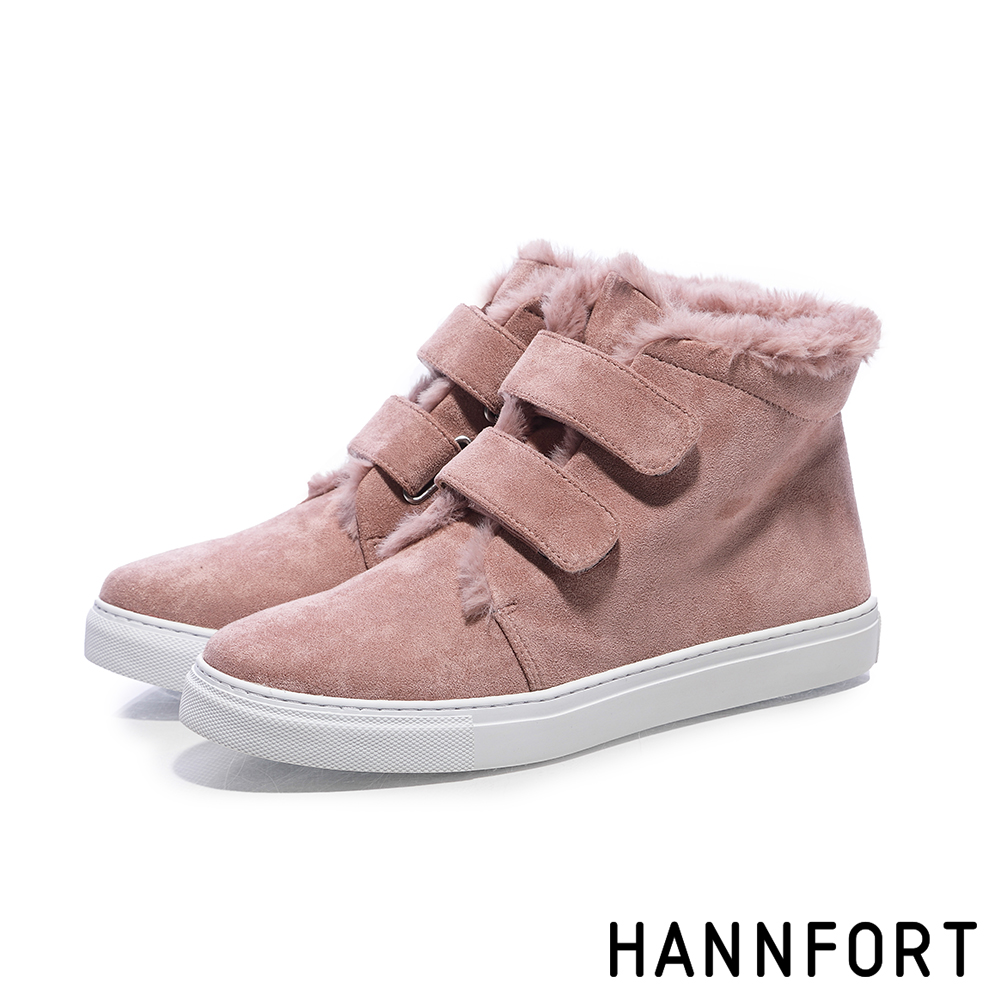 HANNFORT CAMPUS毛絨厚底短筒靴-女-暖心粉