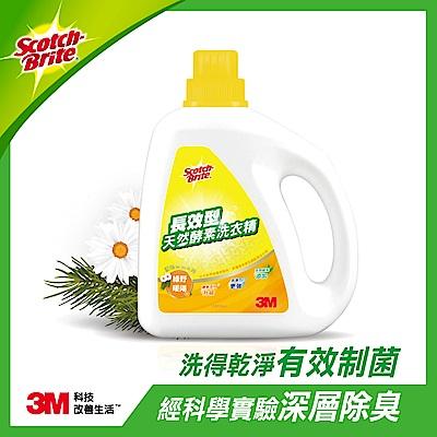 3M 長效型天然酵素洗衣精 (綠野暖陽香氛1800ml)