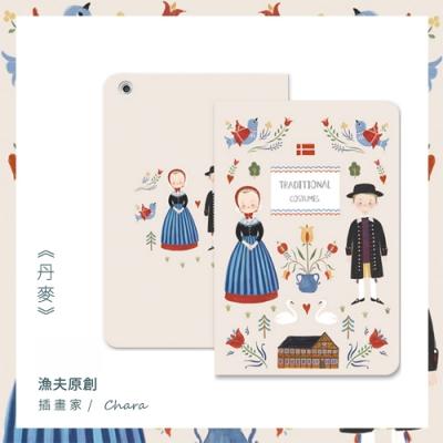 【漁夫原創】iPad 保護殼 Air 3 / Air 2019 10.5吋 丹麥(書本式 硬殼)