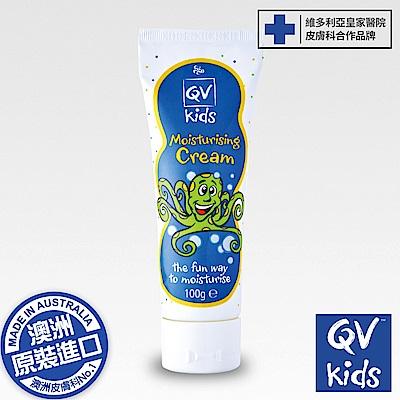 QV兒童專用舒敏照護乳霜100G/支
