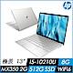 HP 極羨 ENVY 13吋筆電(i5-10210U/8G/512G SSD/MX350-2G/Win10/璀燦銀) product thumbnail 1
