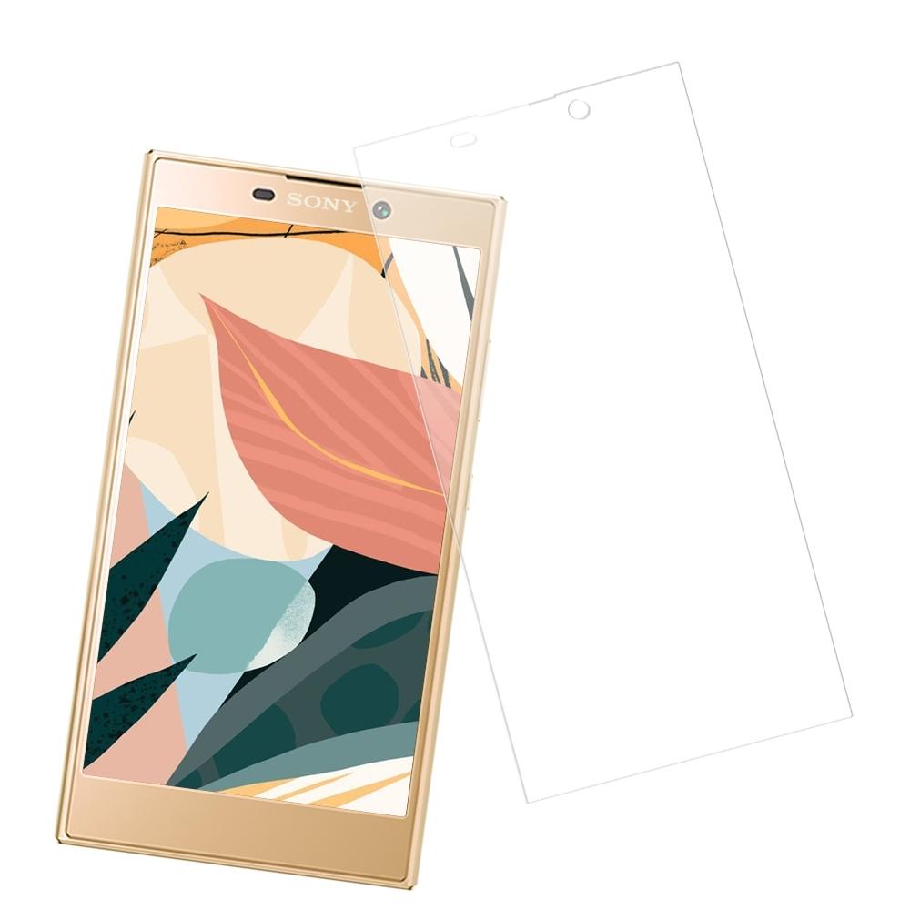 Sony Xperia L2 透明 9H 鋼化玻璃膜 (Sony Xperia L2保護貼 Sony Xperia L2 鋼化膜 Sony Xperia L2 保護膜 鋼化玻璃膜 )