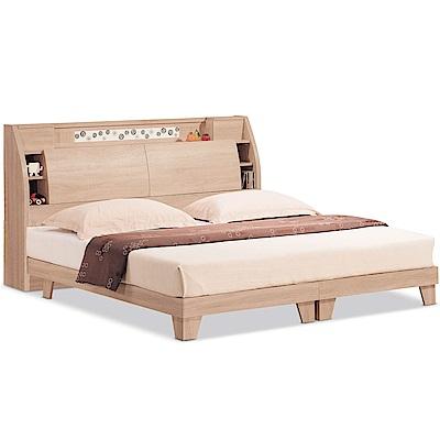 凱曼  奧麗芙橡木6尺圓門收納雙人床組(床頭箱+床底)-2件式
