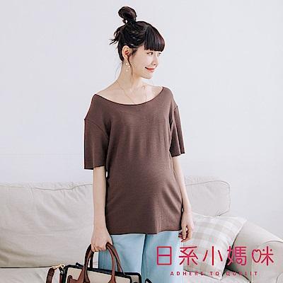 日系小媽咪孕婦裝-MIT孕婦裝~多色舒適不修邊羅紋素面上衣