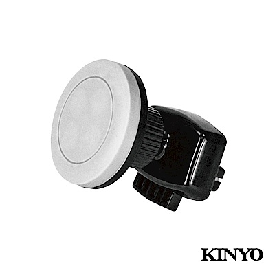 KINYO磁吸式冷氣出風口車夾CH063