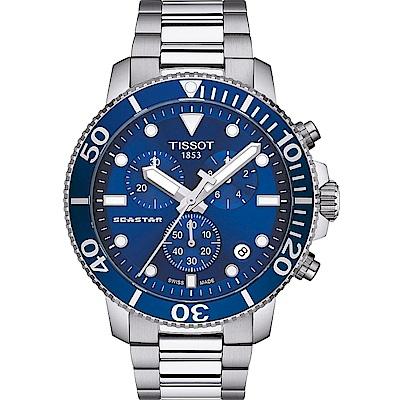 TISSOT Seastar 海星300米潛水石英錶-藍鋼-T1204171104100