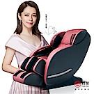 [無卡分期-12期] 輝葉 原力臀感按摩椅HY-5099