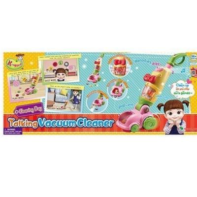 任選KONGSUNI小荳娃娃會說話吸塵器 公司貨 YT31045YONUG TOYS