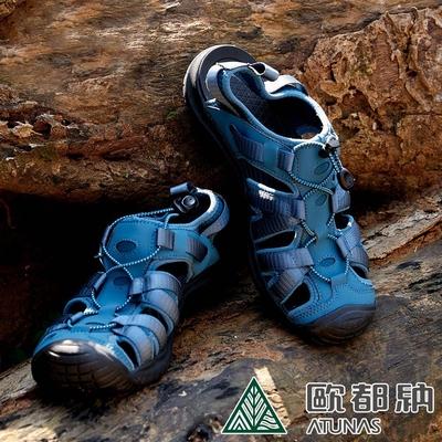 【ATUNAS 歐都納】男款勇闖水陸減震護趾涼鞋A1GCCC02藍灰/晴雨兩用鞋/抗菌耐磨
