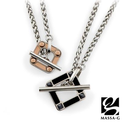 MASSA-G【Loop迴圈】金屬鍺錠荷米斯白鋼項鍊(6顆金屬鍺)