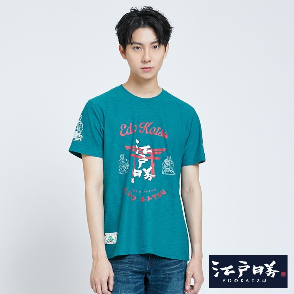 EDO KATSU江戶勝 LOGO字樣短袖T恤-男-土耳其藍