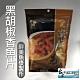 (任選) 新港漁會 黑胡椒香魚片 (120g / 包) product thumbnail 1