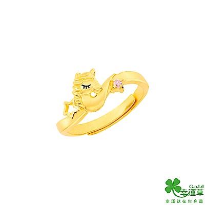 幸運草 星夢獨角獸黃金戒指
