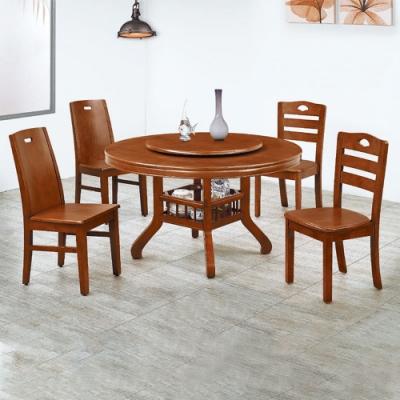 H&D 全實木4.2尺圓桌組