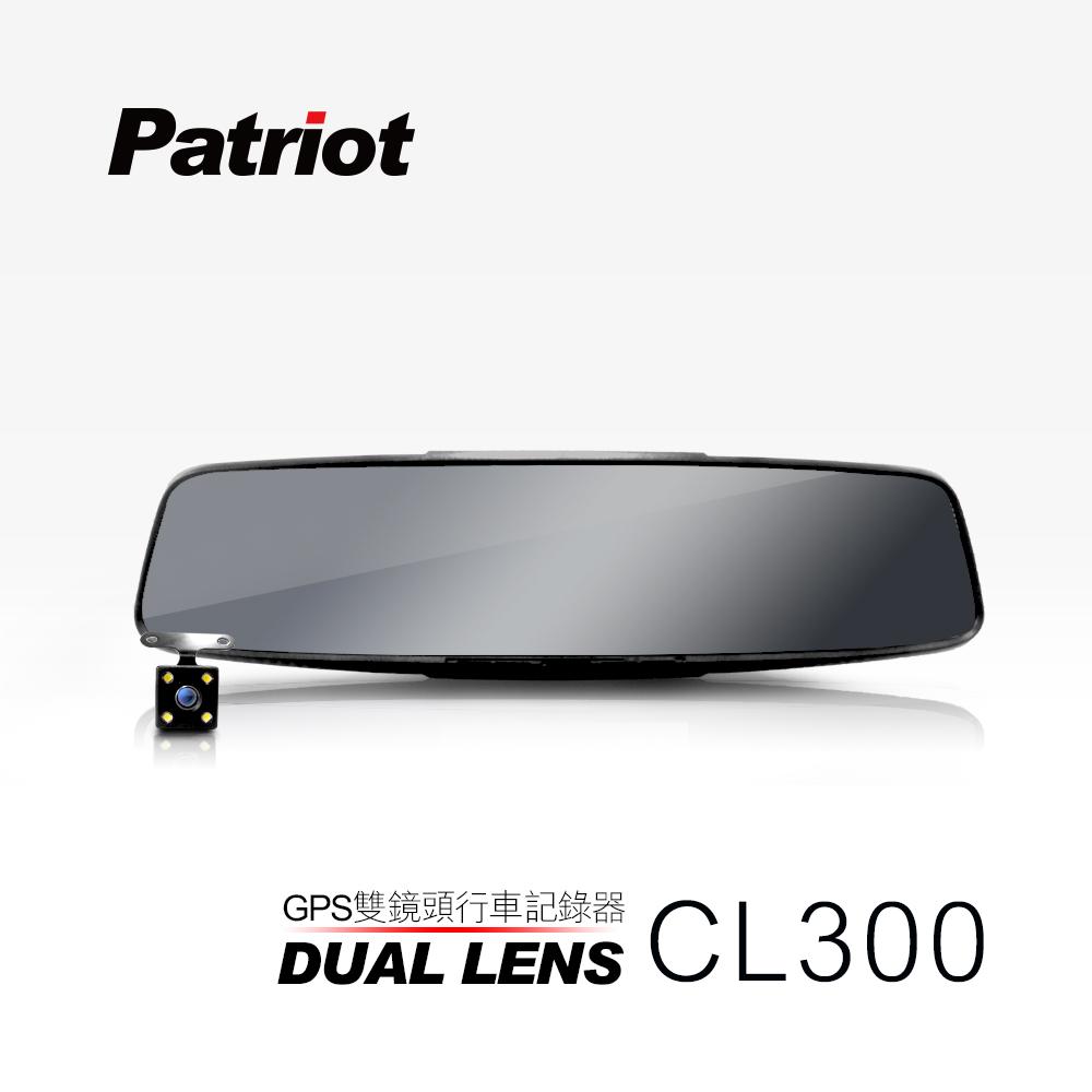 愛國者 CL300 GPS測速 1080P雙鏡頭行車記錄器-8H @ Y!購物