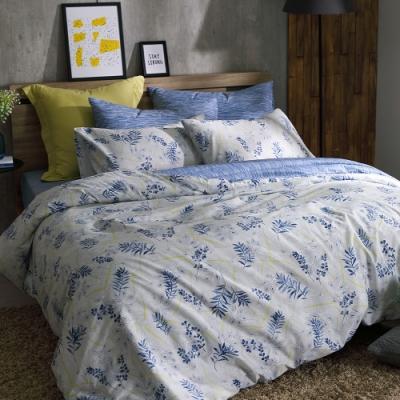(限時下殺)MONTAGUT-100%純棉兩用被床包組-4款-均一價
