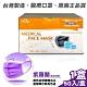 宏瑋 醫療口罩(紫羅蘭)-50入/盒 product thumbnail 1