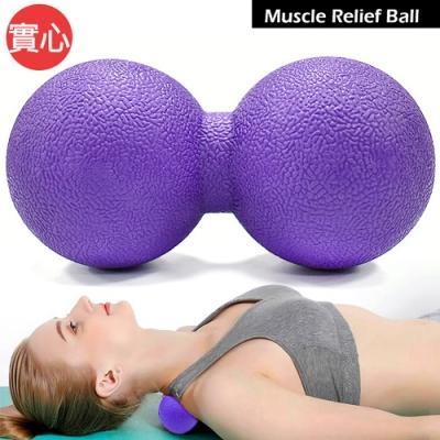 超硬實心!!雙球指壓筋膜球  (紓壓按摩球握力球/健身球彈力球瑜珈球/復健球安全球花生球)