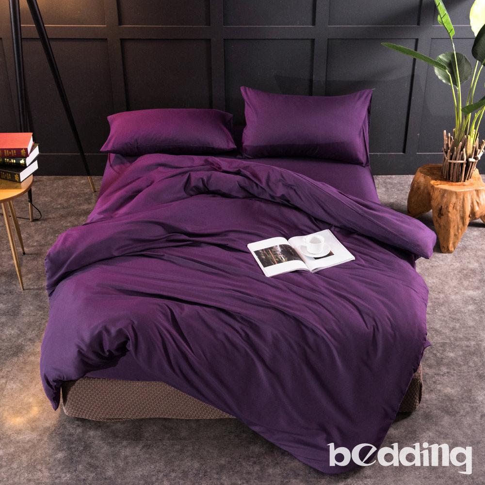 BEDDING-活性印染日式簡約純色系加大雙人床包被套四件組-萌紫色