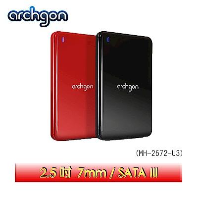 [加購]亞齊慷USB3.0 7mm2.5吋SATA硬碟外接盒MH-2672-U3-黑