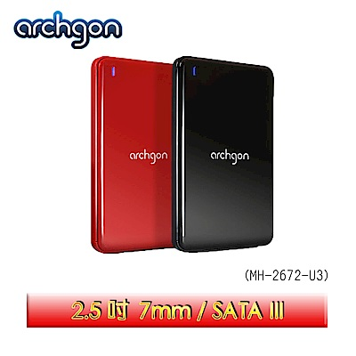 archgon亞齊慷USB3.<b>0</b> 7mm2.<b>5</b>吋SATA硬碟外接盒MH-2672-U3