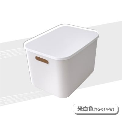 【FL生活+】簡約風可疊加附蓋收納盒-大(YG-014)
