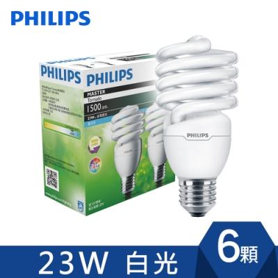 飛利浦-PHILIPS Tornado省電燈泡 23W 白光(6入)